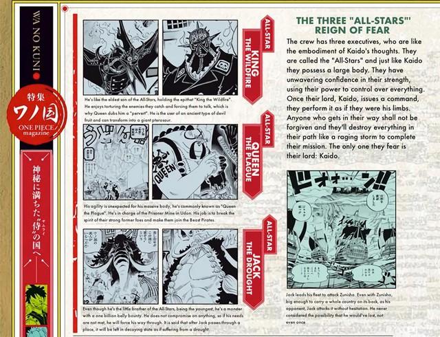One Piece: Queen và Jack có cùng màu tóc, liệu 3 thảm họa của Kaido có phải là anh em ruột thịt - Ảnh 2.