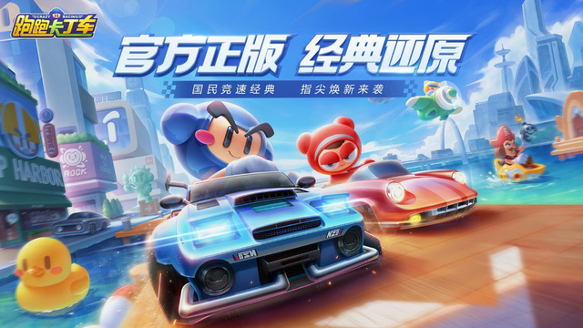 Trở về tuổi thơ với Crazy Racing KartRider - Game đua xe bóng nước siêu vui - Ảnh 1.