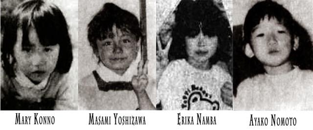 Chân dung tên sát nhân Otaku Miyazaki và những vụ giết người hàng loạt chấn động Nhật Bản - Ảnh 3.