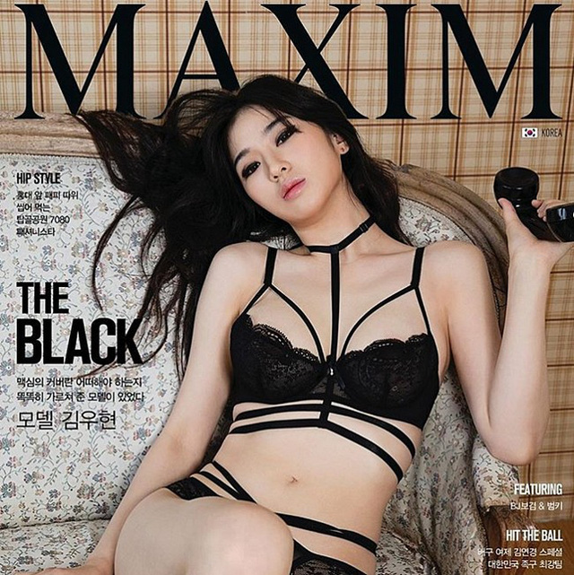 Vẻ gợi cảm của nữ MC Hàn Quốc vạn người mê, gây choáng với vòng một khủng - Ảnh 3.