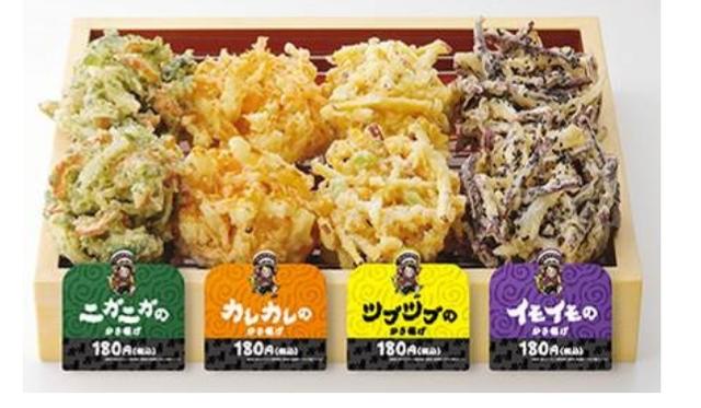 Chất như Nhật Bản, từ mì với hành cho ra một trailer quảng bá One Piece Stampede cực đỉnh - Ảnh 5.