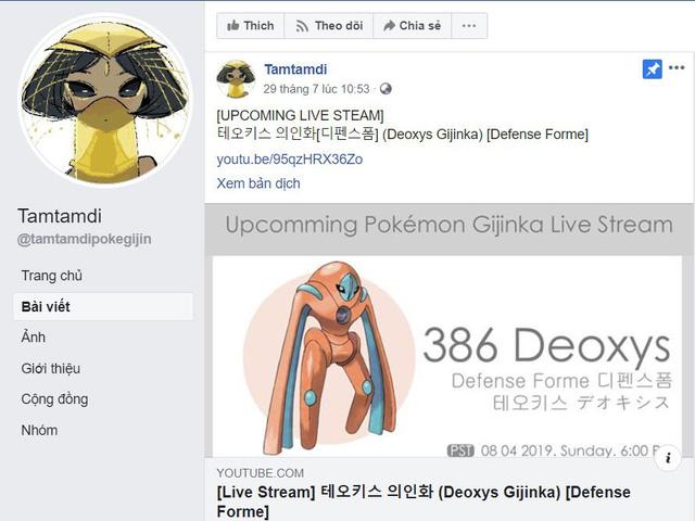 Cô nàng Hàn Quốc Tamtamdi lại vừa khiến fans phát cuồng với bộ ảnh mới: Toàn Pokemon phiên bản Loli cực moe - Ảnh 2.