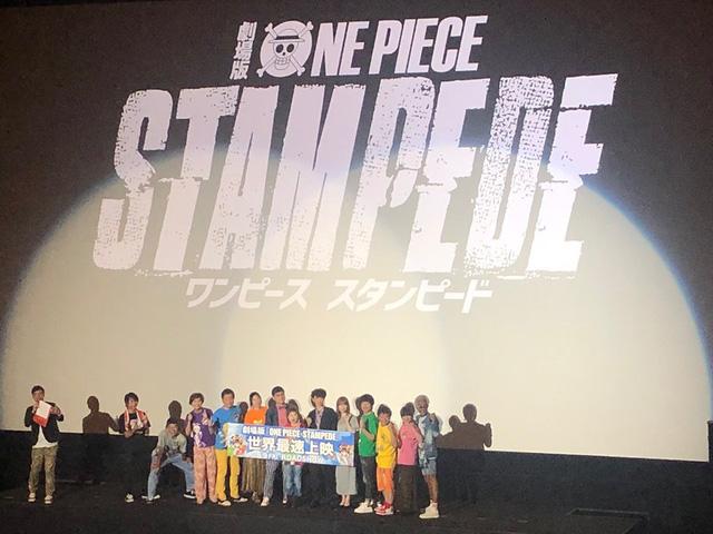 Movie One Piece Stampede hé lộ nhiều chi tiết quan trọng, mang đến một khía cạnh mới về Trái Ác Quỷ cùng kho báu của Vua Hải Tặc - Ảnh 2.