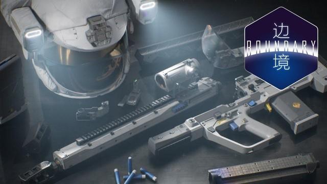Game bắn súng bay nhảy ngoài không gian Boundary được hé lộ với đồ họa đẹp chết ngất - Ảnh 1.