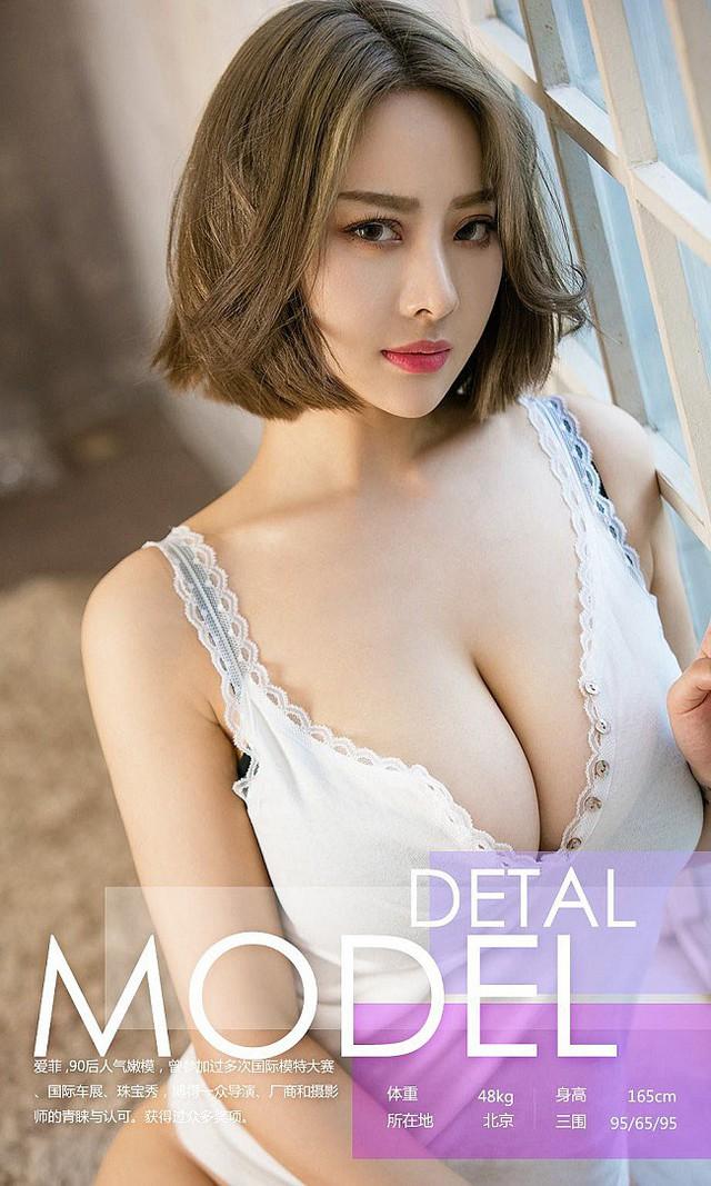 Cận cảnh gái xinh mới nổi xứ Trung, nổi tiếng với vòng một phồn thực 95cm - Ảnh 1.