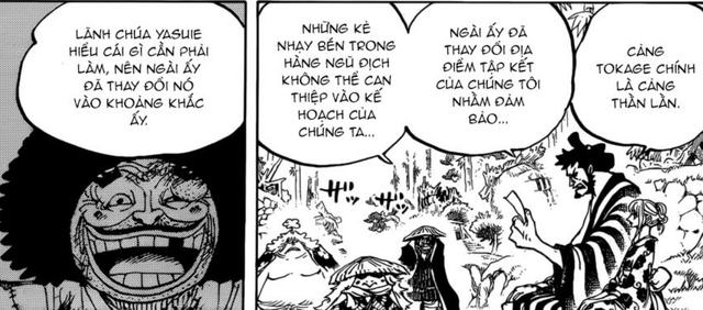One Piece 954: Luffy vẫn miệt mài luyện tập mà không hay biết Kaido đã liên minh với Big Mom - Ảnh 5.