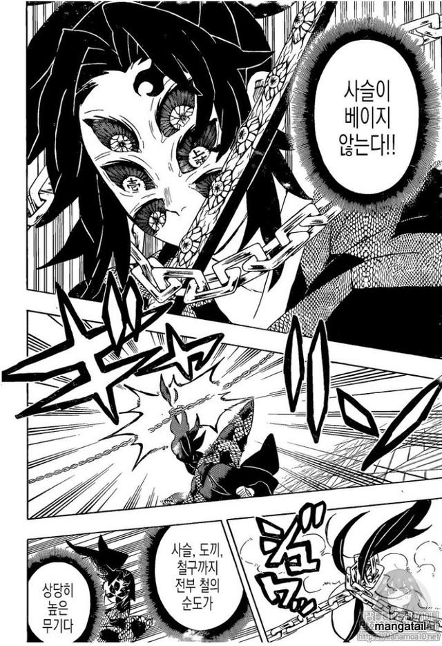 Kimetsu no Yaiba: Giả thuyết về trận đại chiến giữa Nham Trụ và Kokushibo, ai là kẻ chiến thắng? - Ảnh 1.