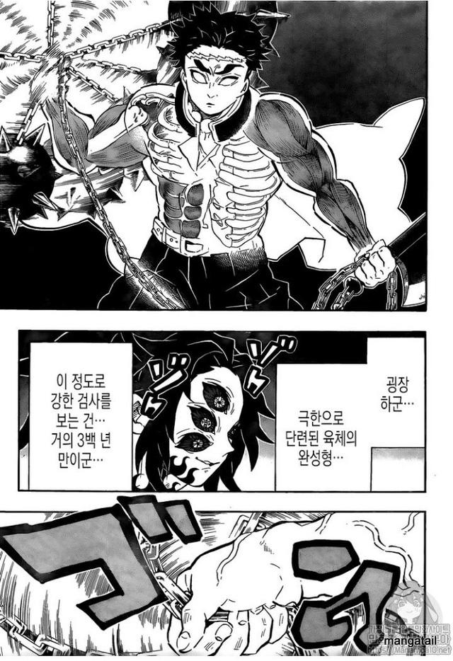 Kimetsu no Yaiba: Giả thuyết về trận đại chiến giữa Nham Trụ và Kokushibo, ai là kẻ chiến thắng? - Ảnh 3.