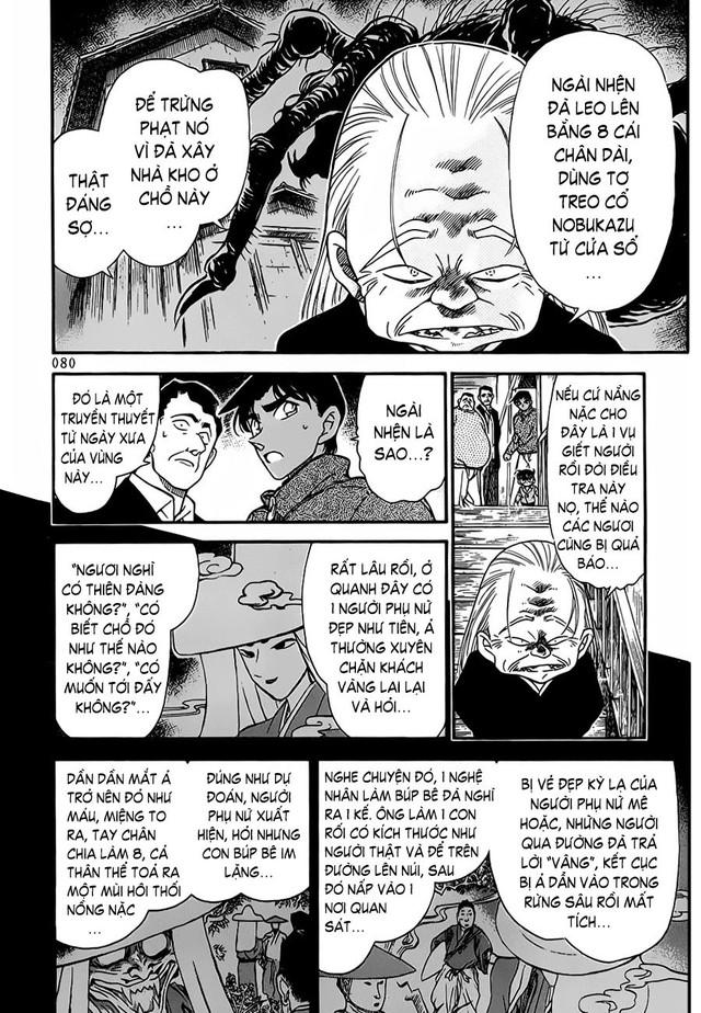 Những vụ án lấy cảm hứng từ thần thoại Nhật Bản trong Thám tử Conan - Ảnh 3.