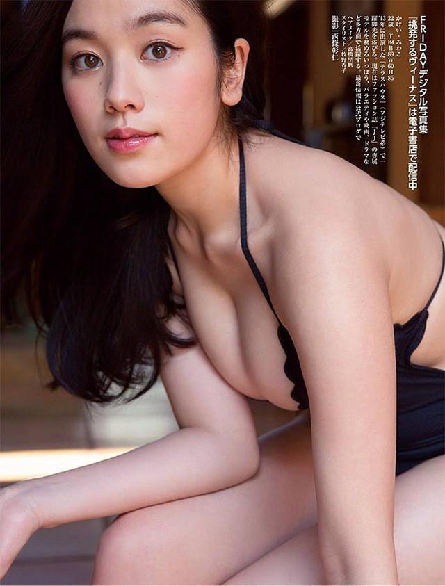 Chảy máu mũi với gái xinh được khao khát nhất Nhật Bản: Sở hữu số đo 3 vòng 89-60-85 và từng bị sàm sỡ ngay trên sóng - Ảnh 14.