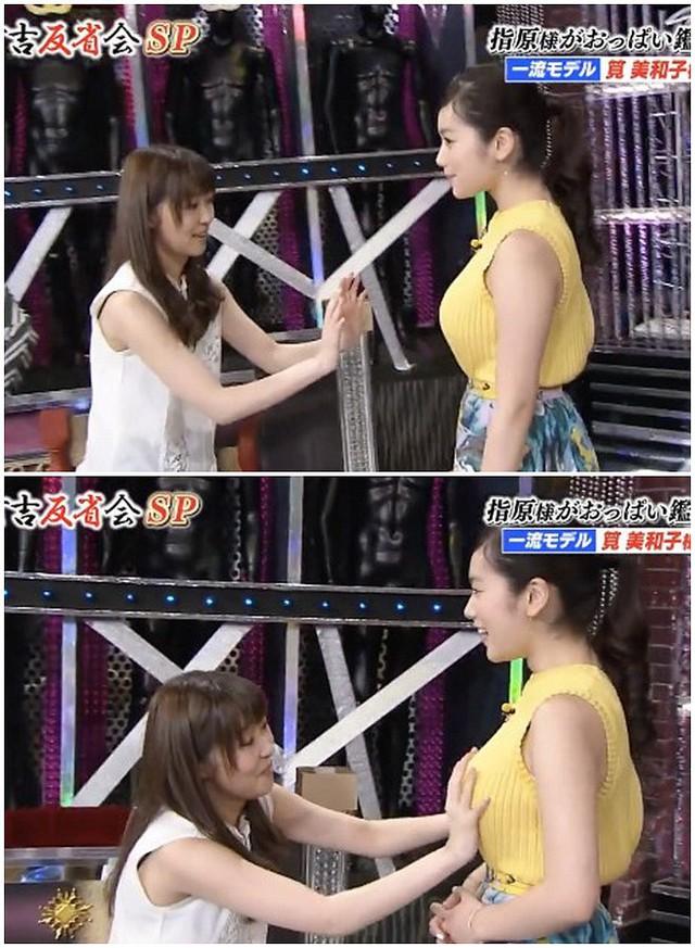 Chảy máu mũi với gái xinh được khao khát nhất Nhật Bản: Sở hữu số đo 3 vòng 89-60-85 và từng bị sàm sỡ ngay trên sóng - Ảnh 4.