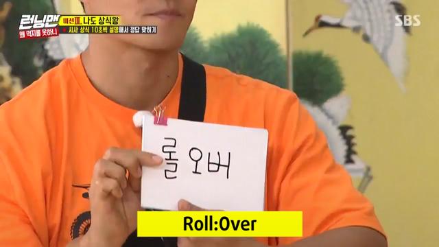 LMHT: Faker lại được nhắc tên trong gameshow đình đám hàng đầu Hàn Quốc Running Man - Ảnh 1.