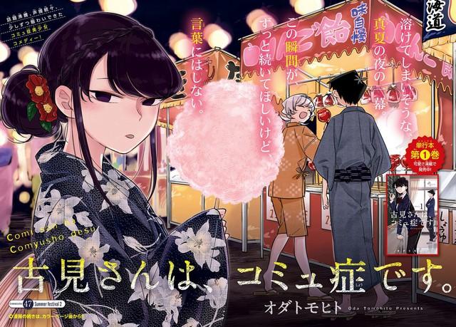 Komi-san wa Komyushou Desu: Hành trình kết bạn dí dỏm của cô nàng... không biết giao tiếp - Ảnh 1.