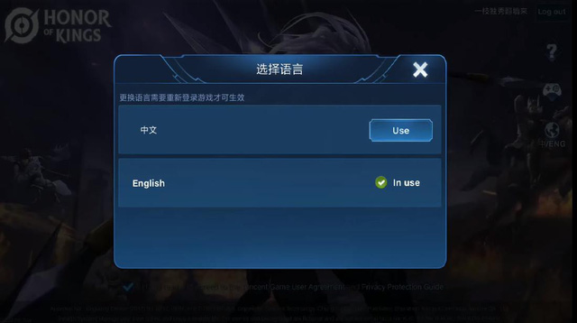 Việc thêm ngôn ngữ Anh vào Vương Giả Vinh Diệu đã đạt 90%, game thủ QT phấn khởi - Ảnh 2.