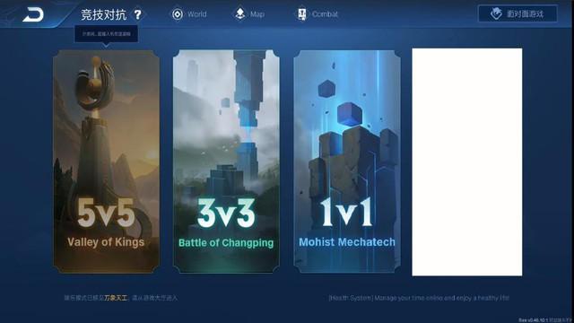 Việc thêm ngôn ngữ Anh vào Vương Giả Vinh Diệu đã đạt 90%, game thủ QT phấn khởi - Ảnh 12.