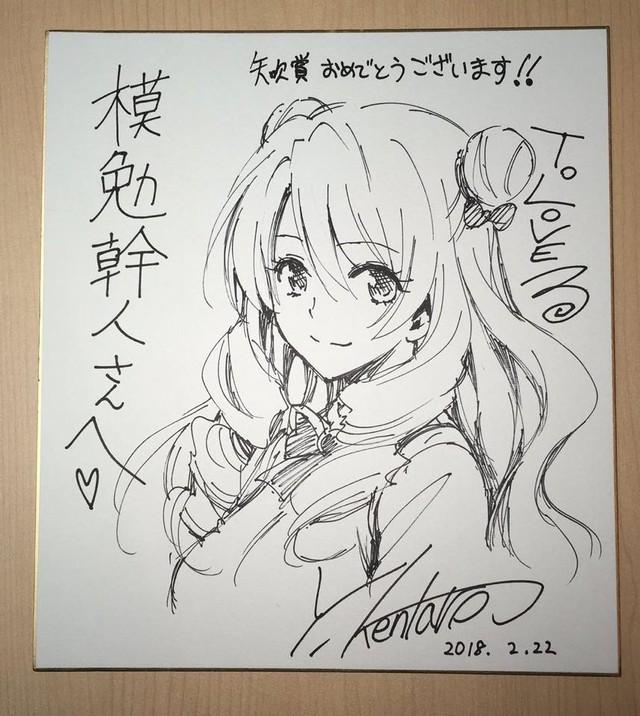 Ngắm loạt tốc kí siêu đẹp của các họa sĩ truyện tranh để biết Mangaka nào vẽ đỉnh nhất - Ảnh 11.