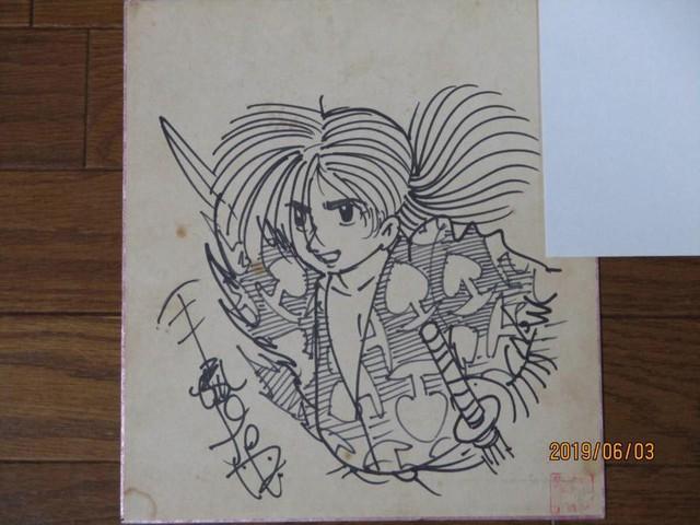 Ngắm loạt tốc kí siêu đẹp của các họa sĩ truyện tranh để biết Mangaka nào vẽ đỉnh nhất - Ảnh 3.
