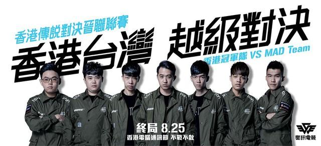 Liên Quân Mobile: Thất nghiệp ở TPE, nhà vô địch thế giới Winds sang Thái chơi cho Bazaar Gaming - Ảnh 1.