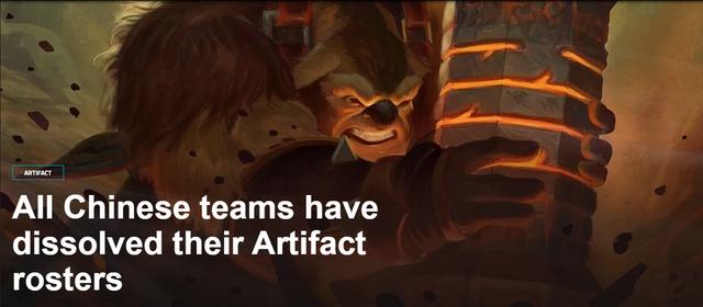 Đội tuyển lớn nhất chính thức giải thể, Artifact thật sự đã trở thành Dead Game? - Ảnh 2.