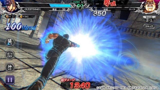 Fist of the North Star LEGENDS ReVIVE – Game mobile RPG mới dựa trên series manga nổi tiếng đã xuất hiện - Ảnh 3.