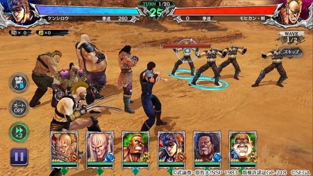 Fist of the North Star LEGENDS ReVIVE – Game mobile RPG mới dựa trên series manga nổi tiếng đã xuất hiện - Ảnh 4.