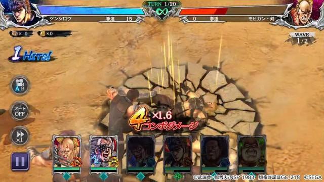 Fist of the North Star LEGENDS ReVIVE – Game mobile RPG mới dựa trên series manga nổi tiếng đã xuất hiện - Ảnh 5.