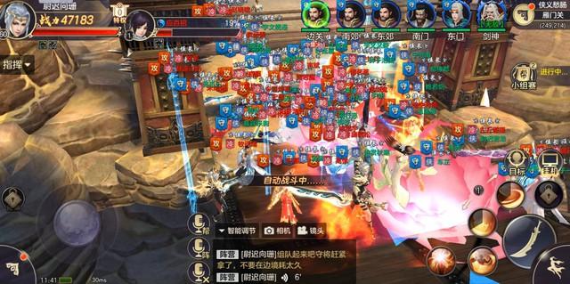 Siêu chiến trường Đại Lý - Tống - Kim - Liêu: Món sơn hào hải vị Tiêu Dao Mobile dâng tận miệng cộng đồng ngay trong tháng 09 này - Ảnh 5.