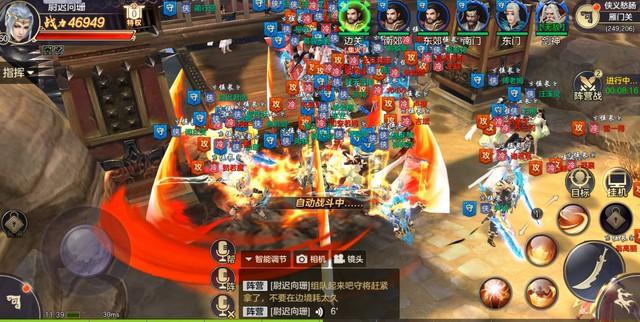Siêu chiến trường Đại Lý - Tống - Kim - Liêu: Món sơn hào hải vị Tiêu Dao Mobile dâng tận miệng cộng đồng ngay trong tháng 09 này - Ảnh 10.