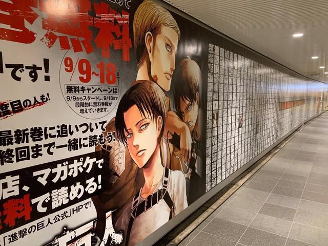 Kỉ niệm 10 năm xuất bản, 29 tập truyện của Attack on Titan đã được phủ kín ga tàu điện ngầm - Ảnh 3.