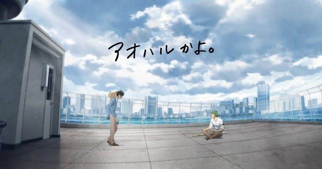 One Piece: Chiêm ngưỡng vẻ đẹp thơ ngây của cô nữ xinh trung học Nami trong đoạn quảng cáo mới - Ảnh 4.