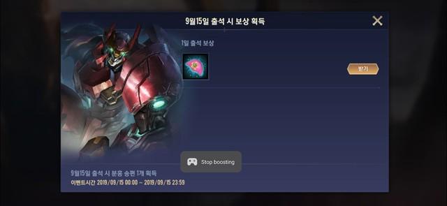 Liên Quân Mobile: Tặng FREE liên tục tướng và skin trong 4 ngày, server Hàn đang thoái trào - Ảnh 1.
