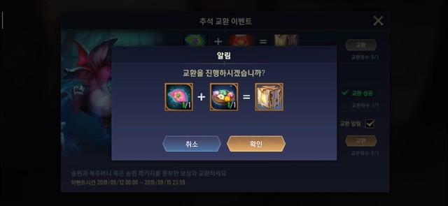 Liên Quân Mobile: Tặng FREE liên tục tướng và skin trong 4 ngày, server Hàn đang thoái trào - Ảnh 3.