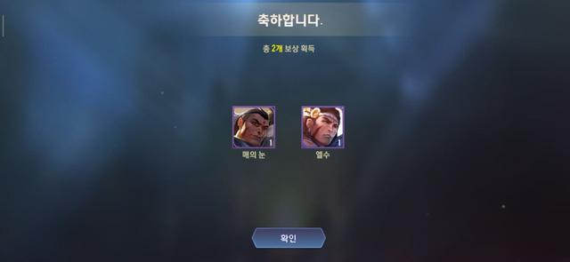 Liên Quân Mobile: Tặng FREE liên tục tướng và skin trong 4 ngày, server Hàn đang thoái trào - Ảnh 5.