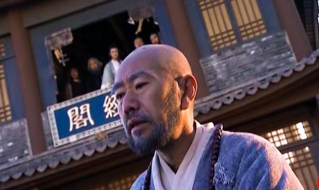 5 đại cao thủ bất bại nhưng bất hạnh trong truyện Kim Dung vì quá ít đất diễn, có người còn chẳng được đặt tên - Ảnh 9.