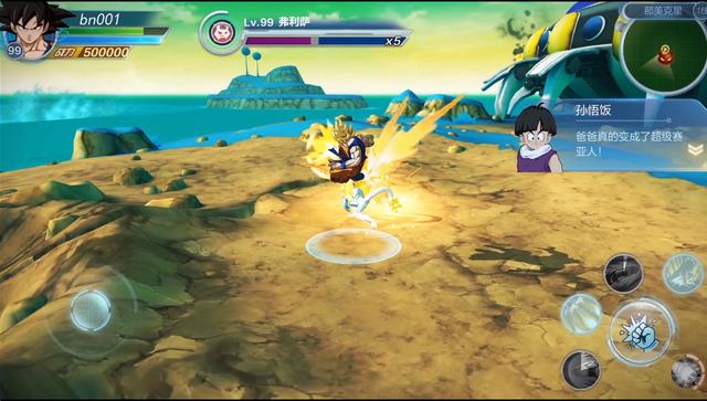 Dragon Ball: Strongest Warrior - Game mobile MMORPG đề tài 7 viên ngọc Rồng bước vào Close Beta - Ảnh 4.