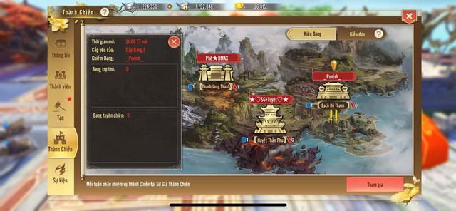 Công Thành Chiến và sứ mệnh kẻ gác cổng: Niềm kiêu hãnh của tất cả các game thủ võ lâm - Ảnh 7.