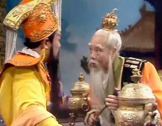 """Thái Thượng Lão Quân: """"Thánh giả ngu"""" mở đường cho phase 2 của cuộc đời Tôn Hành Giả - Ảnh 5."""