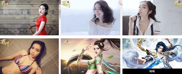 """Hot girl 2 con nóng bỏng trên trang điện tử Trung Quốc, cộng đồng đánh giá vẫn... kín đáo"""" hơn so với ở Việt Nam - Ảnh 7."""