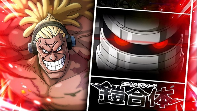 One Piece Stampede: Douglas Bullet - kẻ mang trong mình sức mạnh khiến cả thế giới phải hoảng sợ - Ảnh 5.