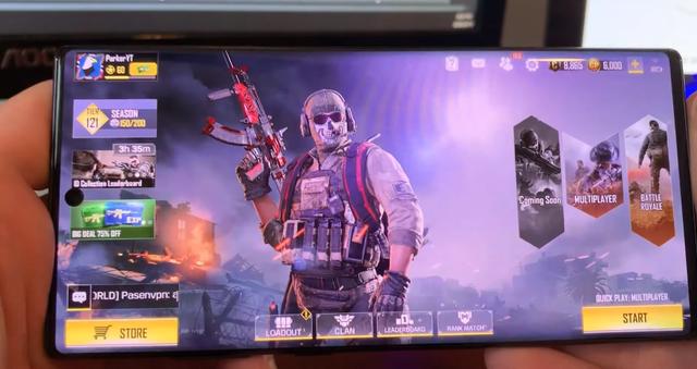 Dấu hiệu cho thấy Call of Duty: Mobile sẽ do VNG phát hành thay vì Garena - Ảnh 1.
