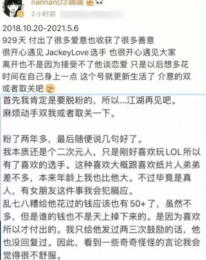 """JackeyLove bị """"phanh phui"""" hẹn hò fan ruột top 2 donate từng tặng 700 triệu -162049199335732044192"""