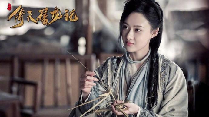 Ngắm nghía dàn diễn viên mới toanh của Tân Ỷ Thiên Đồ Long Ký 2018