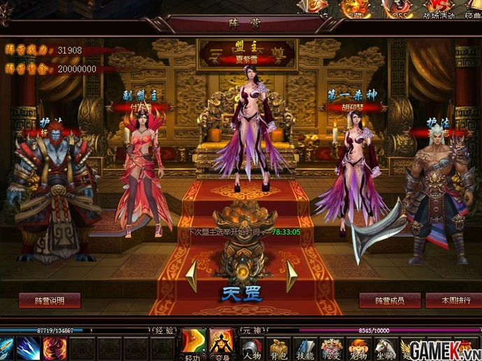 Game Yêu Ma Thế Giới được chào bán về Việt Nam
