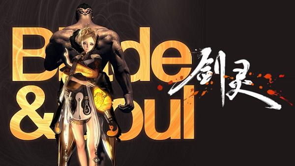 Bộ mặt ngành game Hàn Quốc trong năm 2013 14