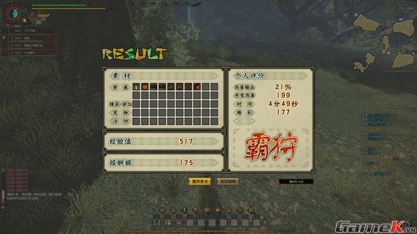 Tổng thể về Monster Hunter Online sau lần thử nghiệm đầu 13