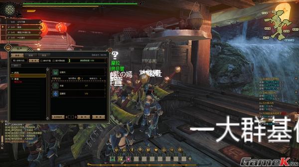 Tổng thể về Monster Hunter Online sau lần thử nghiệm đầu 14