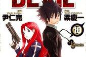 Top 15 manga lấy chủ đề