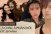 """Chuyện tình """"Đệ nhất mỹ nam Nhật"""" và Ran Mori nguyên mẫu: Được coi là """"quốc sự"""", 20 năm bị cả châu Á phản đối và cái kết"""