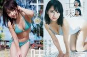 Ngắm vẻ đẹp ngọt ngào của Toumi Nico, bom tấn tuổi 21 của xứ sở hoa anh đào