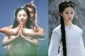 """Bỏ qua Dương Quá - Tiểu Long Nữ, cặp đôi """"song sát"""" nào giỏi võ nhất truyện Kim Dung?"""